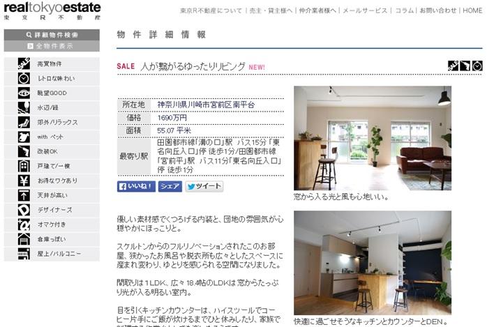 blog_07_1